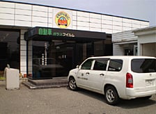 http://www.hokurikuauto.co.jp/files/libs/31/20140926173204961.jpg