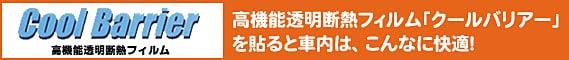 http://www.hokurikuauto.co.jp/files/libs/48/201411101046484902.jpg